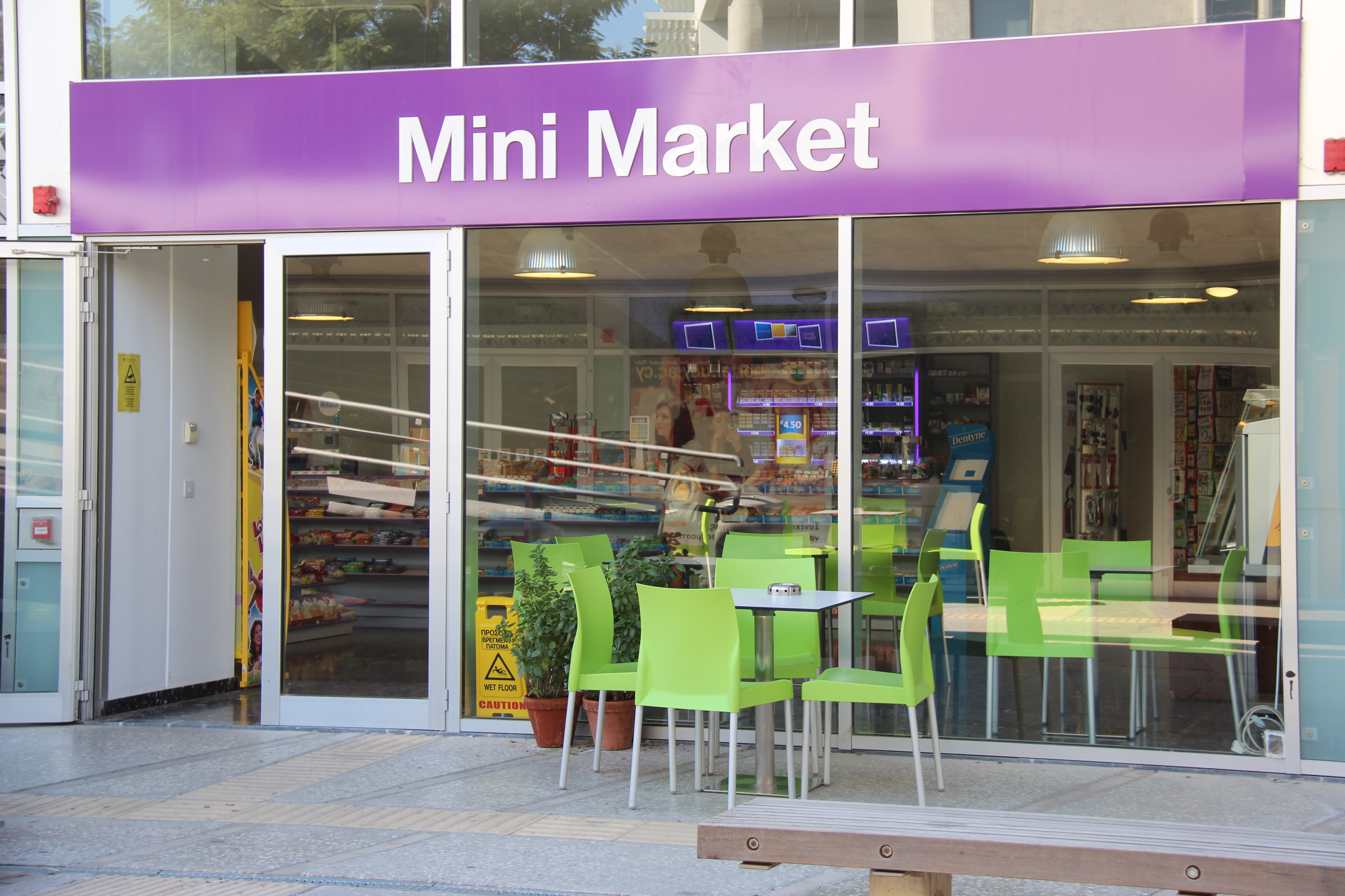 Mini Market out 03